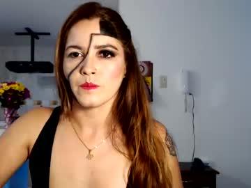 [04-07-20] sexwwoman private sex video from Chaturbate.com