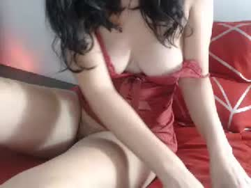 [11-07-20] naked_mind record private from Chaturbate
