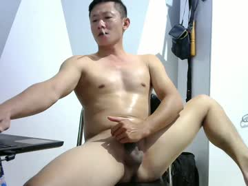 [10-08-20] azn_hornyman record video from Chaturbate