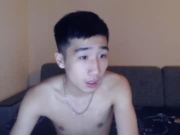 [05-11-20] min_hyuk record private webcam from Chaturbate