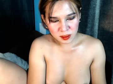 [16-10-20] sweet_pinayxx record blowjob show from Chaturbate.com