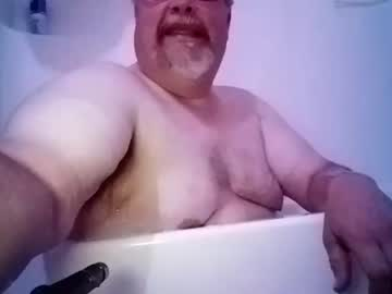 [26-05-20] ghedron454 record premium show from Chaturbate