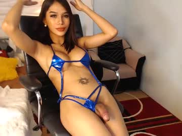 [23-01-21] filipinahugecock webcam video