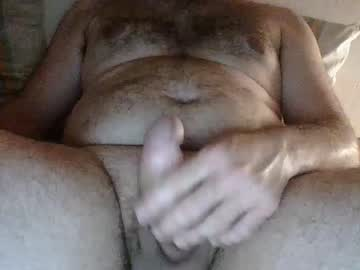 [17-05-20] jhbicool video with dildo from Chaturbate.com