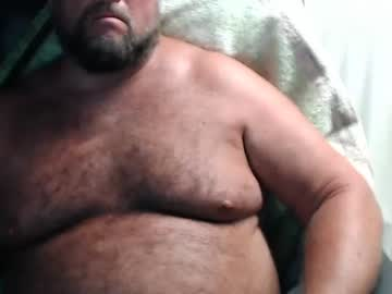 [07-06-20] dwipper private XXX video from Chaturbate