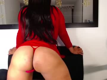 [16-12-20] aly_guzman toying record