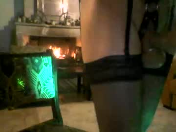 [17-10-21] shebott record private show video