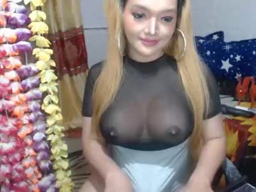 [07-06-20] 12inchcuteashley record private XXX show from Chaturbate.com