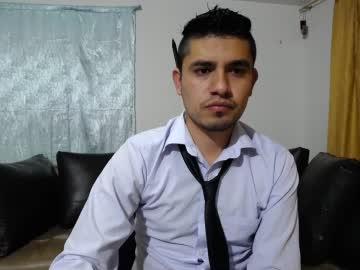 [07-06-20] gael_sex record show with toys from Chaturbate.com