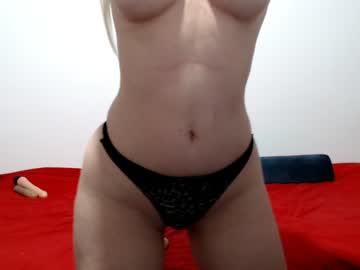 [20-01-21] amarrillis video with dildo from Chaturbate.com