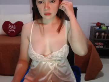 [24-08-20] 08_ivy record private webcam