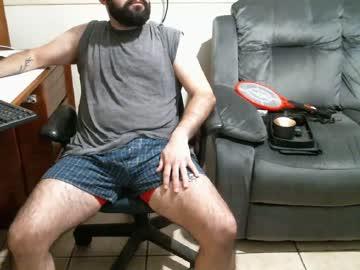 [03-07-20] dandvoyeur record private webcam