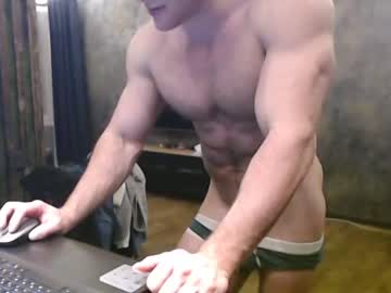 [29-09-20] andry_dick record private sex video