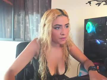 [07-07-21] ana_tyler record blowjob show from Chaturbate