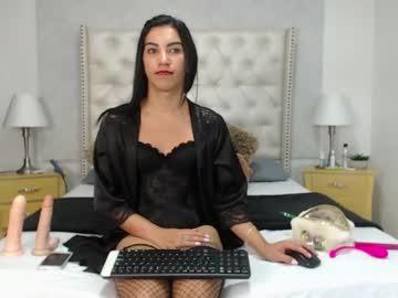 [21-01-21] kile_pink chaturbate webcam record
