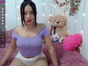 [28-02-21] princesa_ten public webcam video