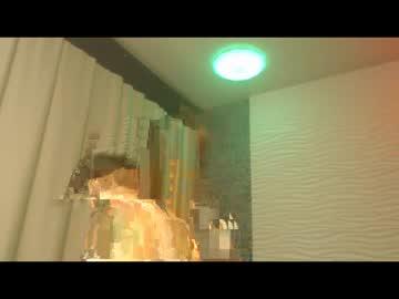 [05-09-20] viola_way record public webcam video