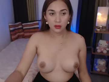 [20-01-21] princessxxtranny private sex video