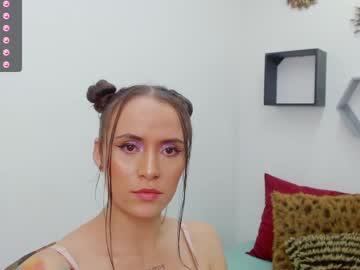 [16-06-21] _gin18 record private webcam from Chaturbate.com