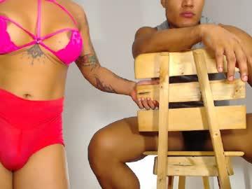 [15-08-20] julieta_and_bambam nude record