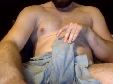 [17-01-21] pussystretcher2020 video with dildo from Chaturbate