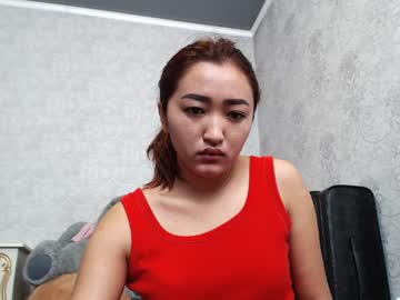 [28-01-20] asianloveliness record show with toys from Chaturbate