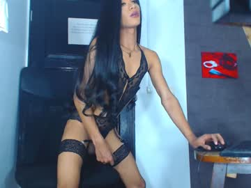 [17-01-20] johana_doll record premium show video from Chaturbate