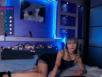 [23-01-21] amina_kiss chaturbate cam video
