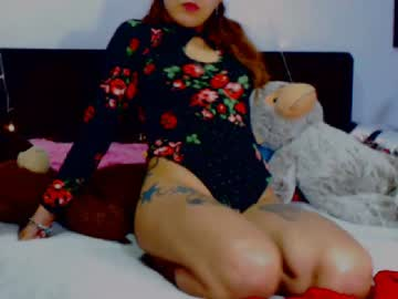 [21-02-20] micro_star record show with cum from Chaturbate.com