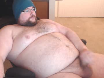 [14-05-20] fat_n_thick29 private
