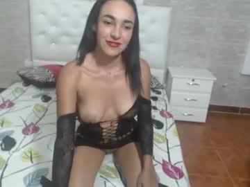 [17-11-20] antonella_lopez chaturbate cam video