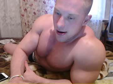 [12-07-19] andry_dick record video