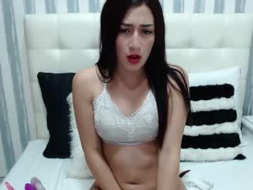 [01-06-20] cherry_sweetxx1 record cam video