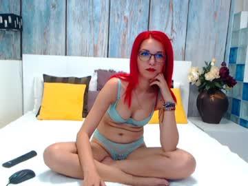 [07-08-20] desiree_lust chaturbate public webcam