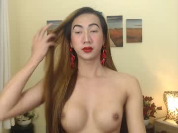 [27-01-21] asiants888 record private from Chaturbate.com