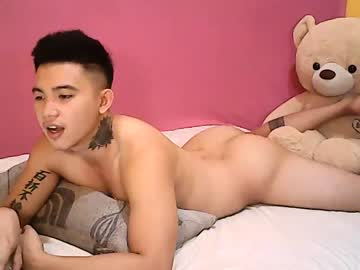 [12-02-20] yourdream_cuteguy webcam show from Chaturbate.com
