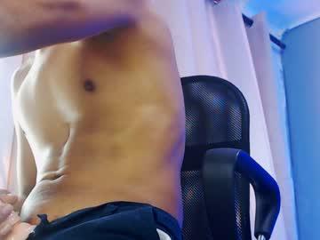 [17-01-20] logan_bigsuck record webcam show from Chaturbate