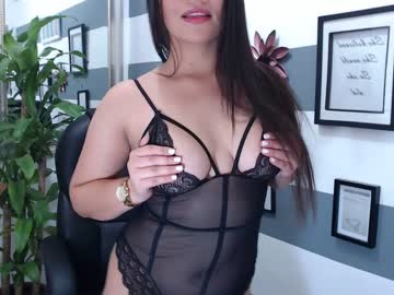 [25-01-20] dianehart record video with toys from Chaturbate.com