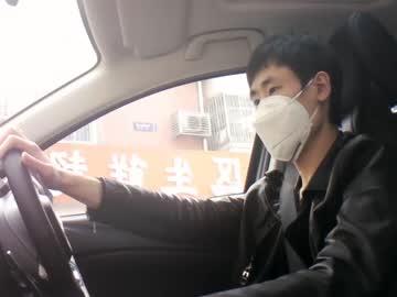 [29-03-20] kasinuo chaturbate private XXX video