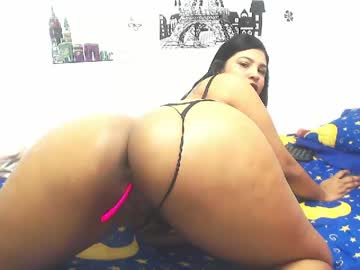[18-11-20] lana_costa private XXX show
