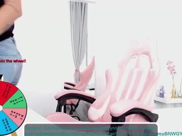 [03-03-21] athenajade chaturbate private show video