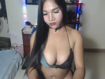 [26-01-21] tsbigcockeat1995 record public show from Chaturbate.com