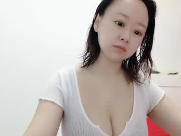 [04-07-20] adelinacc record video from Chaturbate