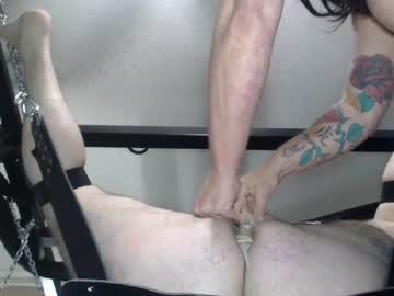 [07-06-20] funsickcpl private from Chaturbate