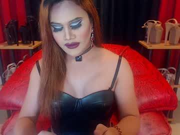 [18-07-20] mistresskate4u chaturbate public webcam video