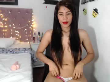 [23-12-20] emmily_evans private XXX video from Chaturbate.com