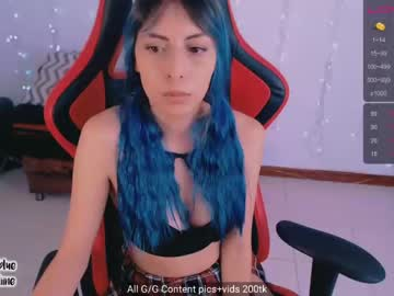 [12-11-20] bluecoraline record video from Chaturbate.com