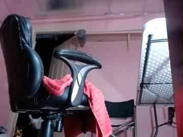 [27-07-21] acenjosie record video with dildo