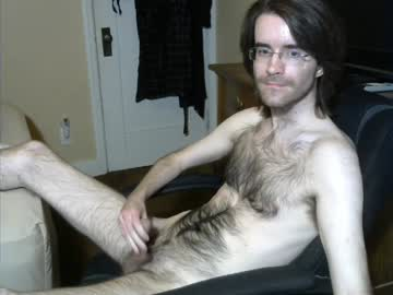 nudechaser