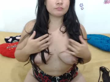 [05-06-19] yuye_hot record webcam video